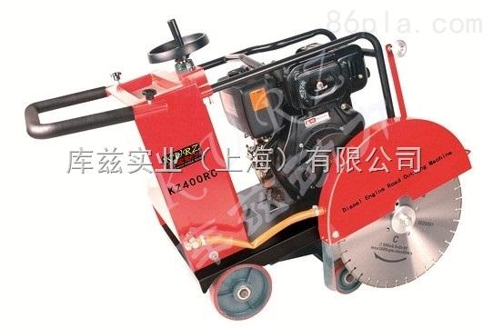 出售便携式柴油马路切缝机