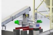 微型螺旋输送机