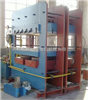 XLB-40.00MN4000T橡胶框式平板硫化机