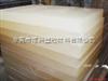 深圳透明ABS板、東莞透明ABS板