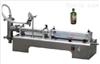 东星专业生产200匹低温螺杆式冷水机